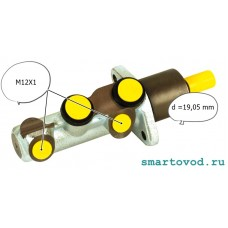 Тормозной цилиндр главный 19,05 мм Smart 450 ForTwo