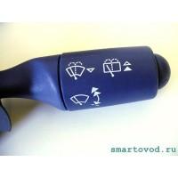 Подрулевой переключатель стеклоочистителей (правый) синий Smart ForTwo (City) 450 1998 - 2001