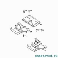 Клипса / дюбель закладной для самореза крепления защиты днища Smart 450 / 451 ForTwo 1998 - 2014