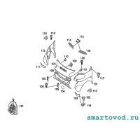 Сервисная решетка передняя правая Серебро Smart 450 ForTwo 1998 - 2007