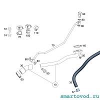 Прокладка трубки охлаждения турбины Smart 450 / 451 ForTwo CDI дизель 1998 - 2014