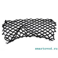 Сетка - карман в багажник Smart 451 ForTwo 2007 - 2014