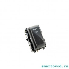 Парктроник на задний бампер Smart 453 ForTwo / Forfour 2014 ->
