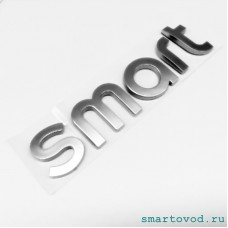 Объемный стикер лого на дверь багажника SMART 453 ForTwo / ForFour 2014 ->