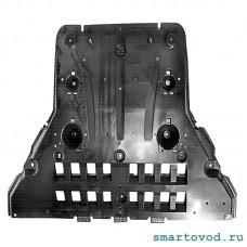 Защита передняя / пыльник днища Smart 453 ForTwo / ForFour 2014 ->