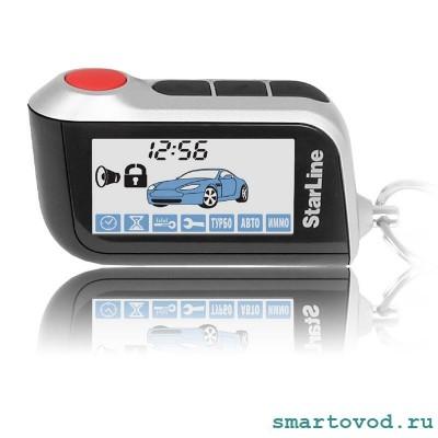 АВТОЗАПУСК / Сигнализация для SMART 450 / 451 / 452