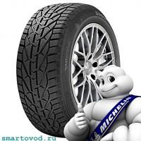 Шины зимние комплект 4 шт. Smart 450 / 451 ForTwo 175/55/15  + 195/50/15 Kormoran / Tigar Snow (концерн Michelin)