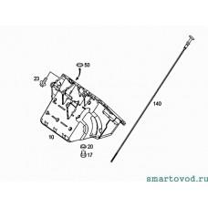 Прокладка / шайба сливной пробки масла Smart 451 ForTwo 2007 - 2014