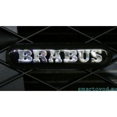 Шильдик / Логотип Brabus на решетку радиатора Smart 451 ForTwo 2007 - 2012