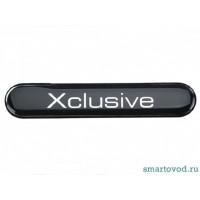 Шильдик / логотип / наклейка BRABUS Xclusive на боковины Smart ForTwo / ForFour