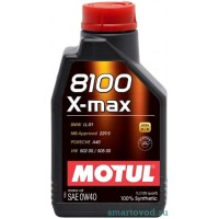 Масло моторное Motul 8100 X-max 0W-30 для Smart ForTwo / Roadster / ForFour