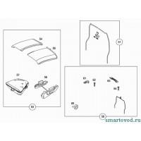 Комплект подготовительный для установки жесткой крыши Smart Roadster