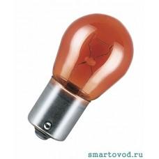 Лампа PY21W оранжевая поворотника основной / задней фары Smart